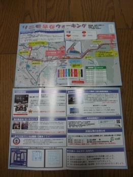 DSCF3784_R.JPG