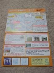 DSCF6099_R.JPG