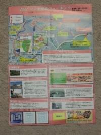 DSCF7010_R.JPG