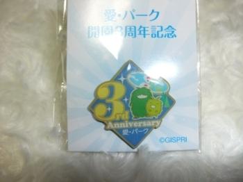 DSCF7138_R.JPG