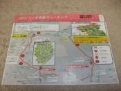 DSCF9857_R.JPG