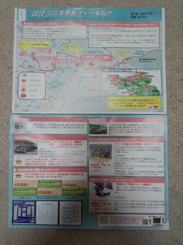 マップ1.jpg