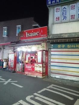韓国旅行2016.03052_R.JPG