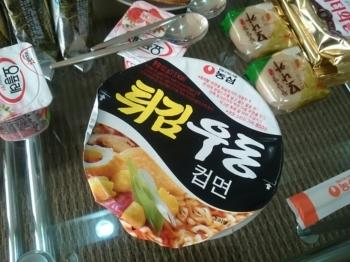 韓国旅行2016.03054_R.JPG