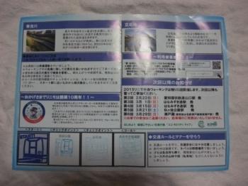 DSCF3556_R.JPG
